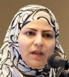 Zeynab Bahrami Bidoni